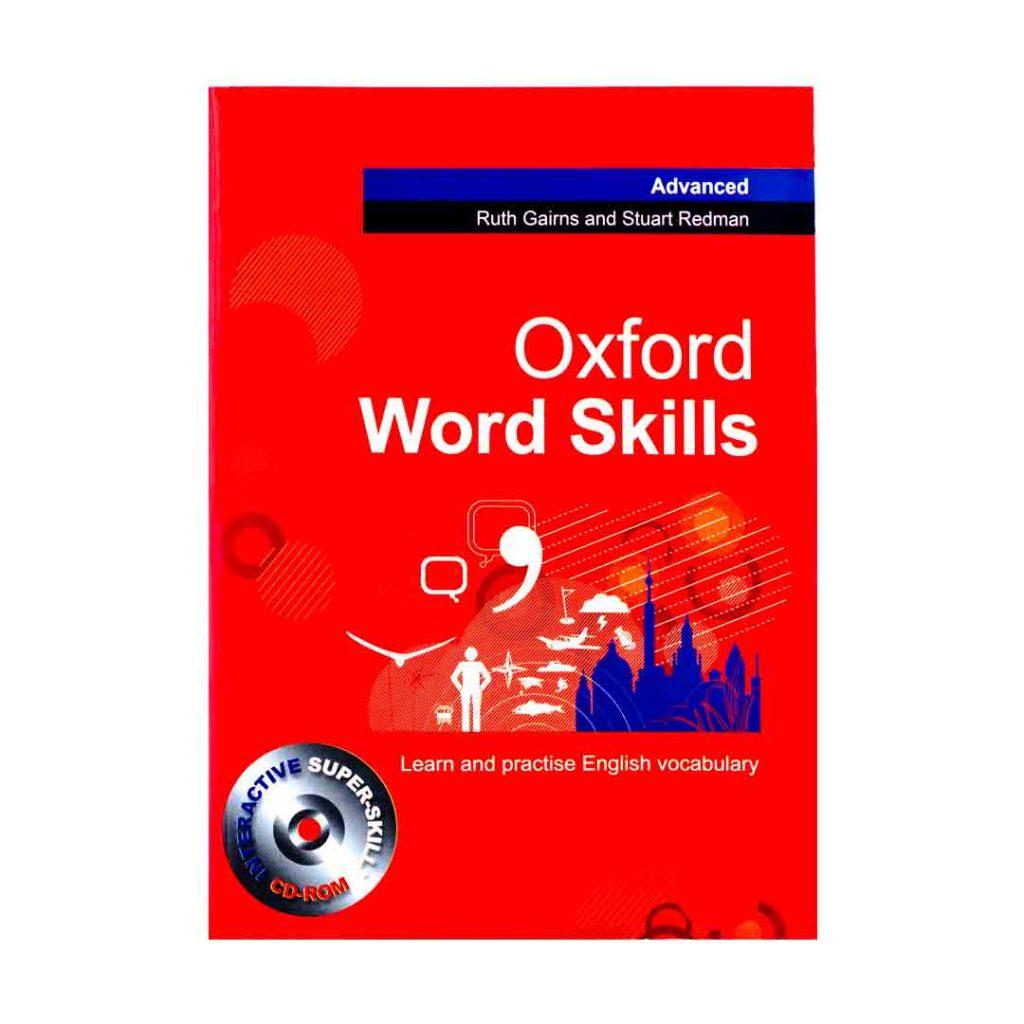 آموزش زبان انگلیسی در رشت